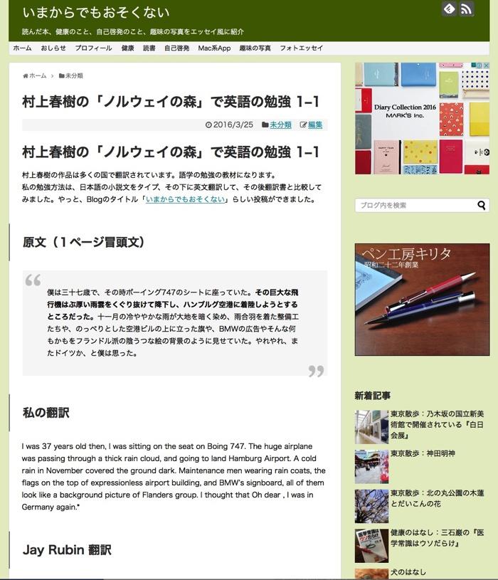 Publish3
