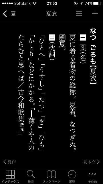 IMG_4812 (1)